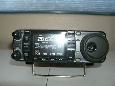 ICOM IC-7000 HF/ VHF/ UHF Transceiver - Nice working radio