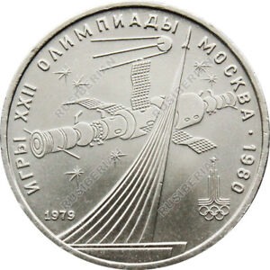 RARE USSR 1 RUBLE 1979 RUSSIAN COIN | OLYMPIC GAMES IN MOSCOW | SPACE UNC *A2