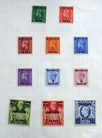 BRITISH COMOMWEALTH BAHRAIN INDIA SHAIKHDOM GEO VI 1948 11 STAMPS