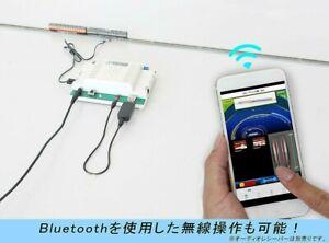 Rokuhan Z gauge - C005 e-Train Controller 4571324593968 Electronic Device