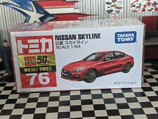 TOMICA #76 NISSAN SKYLINE 1/64 SCALE NEW IN BOX