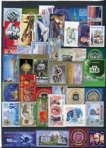 2018 Russia. Full year (99 stamps+ 28 stamps+coupons +15 blocks+1 m/s). MNH