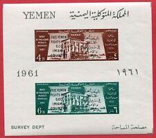 Jemen - Königreich Block 3 postfrisch, Aufdruck FREE YEMEN