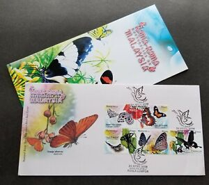 Butterflies Of Malaysia Insect 2008 Flora Fauna Flower (booklet stamp FDC) *rare
