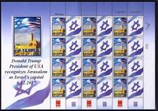 ISRAEL 2017 STAMPS USA PRESIDENT DONALD TRUMP RECOGNIZES JERUSALEM SHEET TYPE 1