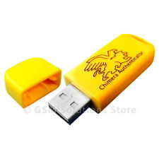 Chimera Dongle (Authenticator) with Samsung Module 12 Months License Activation