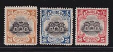 china 1913 Junk London print, $1, $2, $5 Hall of Classics, MH