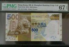 2014 HONG KONG HSBC $500 PMG67 EPQ SUPERB GEM UNC <P-215d>