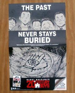 20TH CENTURY BOYS Naoki Urasawa Viz Comics Promotional Poster 2009 Promo
