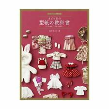 Obitsu 11 Pattern Textbook 11cm Size Girls Clothing Doll Sewing Book