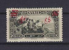 SYRIA SYRIE 1928, YVERT 190a, ERROR: DOUBLE SURCHARGE, MLH