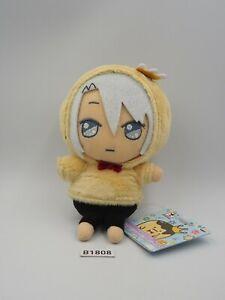 """IDOLiSH 7 B1808  Gaku Yaotome Banpresto 2018 Strap Mascot Plush 5"""" TAG Toy Doll"""