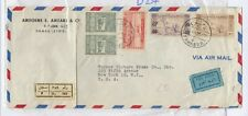 Syria 1949 Commercial Airmail Cover To New York Postal History J4172