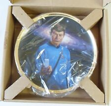 "STAR TREK - 25th ANNIVERSARY COLLECTION ""McCOY""  BOX & COA"