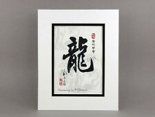 Korean Art Print Calligraphy Matted # Dragon, Harmony