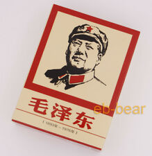 Poker Playing Cards Collectible Mao Zedong China Single Deck Brand New