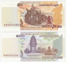 Cambodia 50 & 100 Riels 2001 2002 P-52 P-53a NEUF UNC Banknote Set - 2 pcs