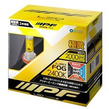 IPF LED bulb fog lamp yellow 2400K H8 / H11 / H16 12v12w 104FLB With Tracking