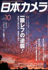 Nippon Camera Japan Photo Magazine 2010 Oct 10 SLR Canon EOS Nikon D7000