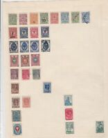 Russia Stamps Ref 14952