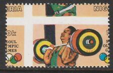 Nigeria 2672 - 1988 OLYMPICS - WEIGHTLIFTING  MISPLACED  PERFS  unmounted mint