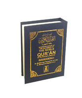 The Noble Quran Arabic with English Translation 13x9cm (Pocket Size) (HB)