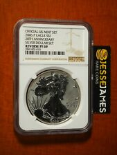2006 P REVERSE PROOF SILVER EAGLE NGC PF69 FROM 20TH ANNIVERSARY SET BROWN LABEL