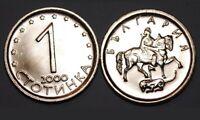 BULGARIA 1 Stotinki, 2000, KM:237, UNC World Coin