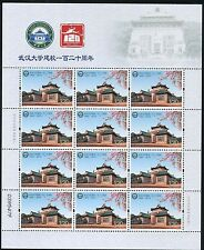 China 2013-31 The 120th Anniversary of Wuhan University stamps full sheet