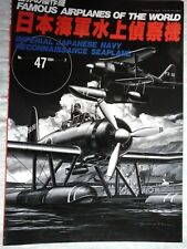 FAMOUS AIRPLANES OF THE WORLD N.47 IMPERIAL JAPANESE NAVY RECONNAISSANCE SEAPLAN