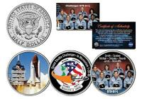 SPACE SHUTTLE CHALLENGER In Memoriam JFK Half Dollar US 3-Coin Set NASA Mission