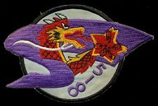 ARVN 518th Fighter Squadron South Vietnam Air Force Patch S-12