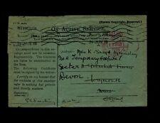 "Purple ""BRITISH RED CROSS & ORDER OF ST. JOHN BASE P.O."" 1916 to Exeter Hospital"