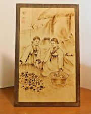 Signed Korean Pyrography Artwork - Outdoor Scene with Two Girls in Courtyard
