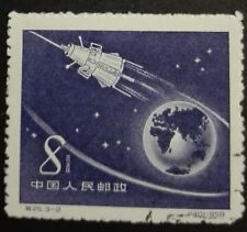 CHINA-CHINY STAMPS - Russian Sputnik Commemoration, 1958, used, 8