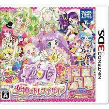 New 3DS PriPara Mezameyo! Megami no Dress Design Japan Import with Tracking