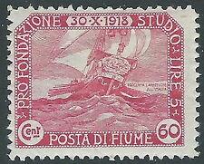 1919 FIUME FONDAZIONE STUDIO 60 CENT MH * - F13-6