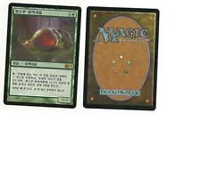 MTG GAME 1x SCAVENGING OOZE FOIL - M14 - KOREAN - MINT - EDH COMMANDER