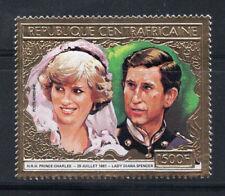 Central Africa 1981 Mi. 765 MNH 100% Royal Wedding