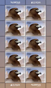 Armenia 2021 MNH** Mi 1200 Europa Golden Eagle bird Red Book Fauna Wildlife