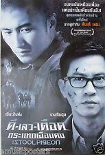 THE STOOL PIGEON THAILAND MOVIE POSTER - Nicholas Tse, Nick Cheung, Gwei Lun-me
