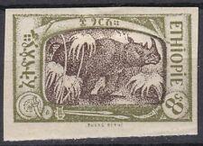 Ethiopia: 1919 Scott 127 Imperforated., MM