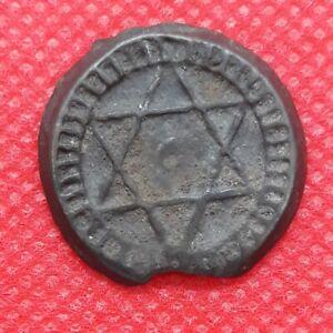 MOROCCO 2 FALUS VERY RARE COIN AH1285 1869 NICE CAST BRONZE OLD COINS Marrakesh