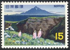 Japan 1968 Rishiri-Rebun National Park/Volcano/Flowers/Plants/Islands 1v n25316