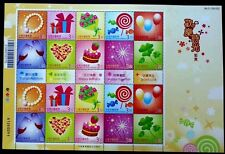 Personal Greeting - Happy Times Taiwan 2009 Balloon Gift Flower (sheetlet A) MNH