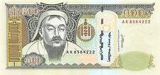 Mongolia 500 Tugrik 2007 Unc pn 66b