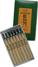 Niji 7 Piece Student Grade Wood Carving Set Quality Steel