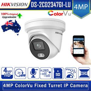 Hikvision 4MP ColorVu 24/7 Full Color DS-2CD2347G1-LU CCTV Security IP Camera