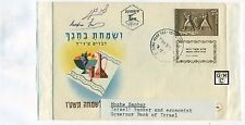 First Day Cover Signed By- Moshe Sanbar an Israeli Banker & Economist