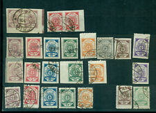 LATVIA LETTLAND SET OF 25 STAMPS 1919s Sc.9-15;17-22; 24 ARMS USED 2288